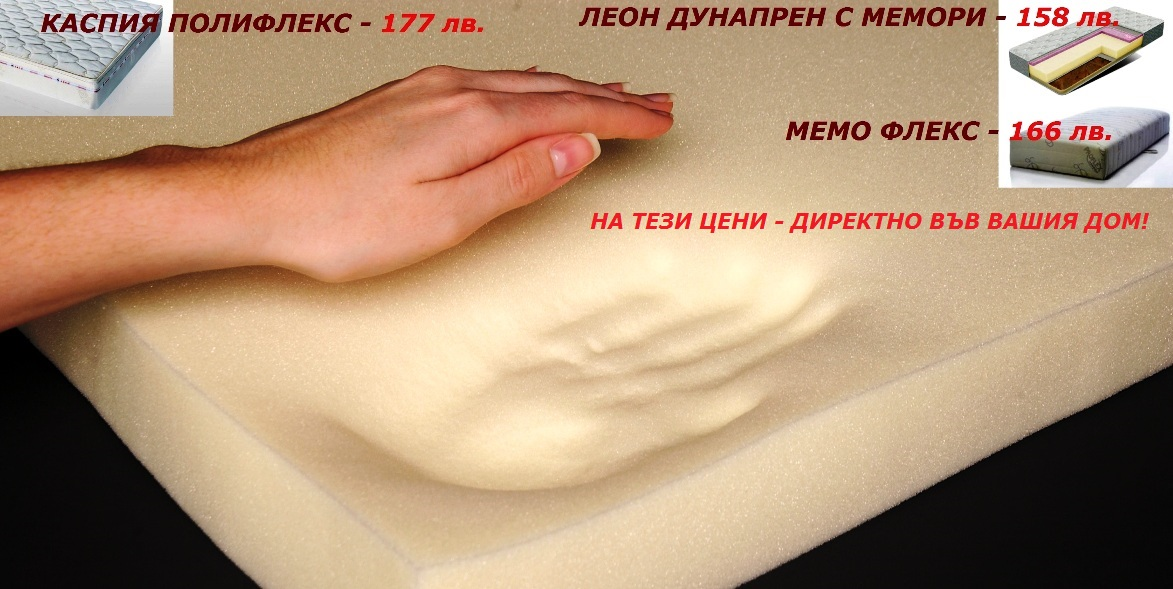 data/slide/memory-foam-mattress-topper-queen-reviews.jpg