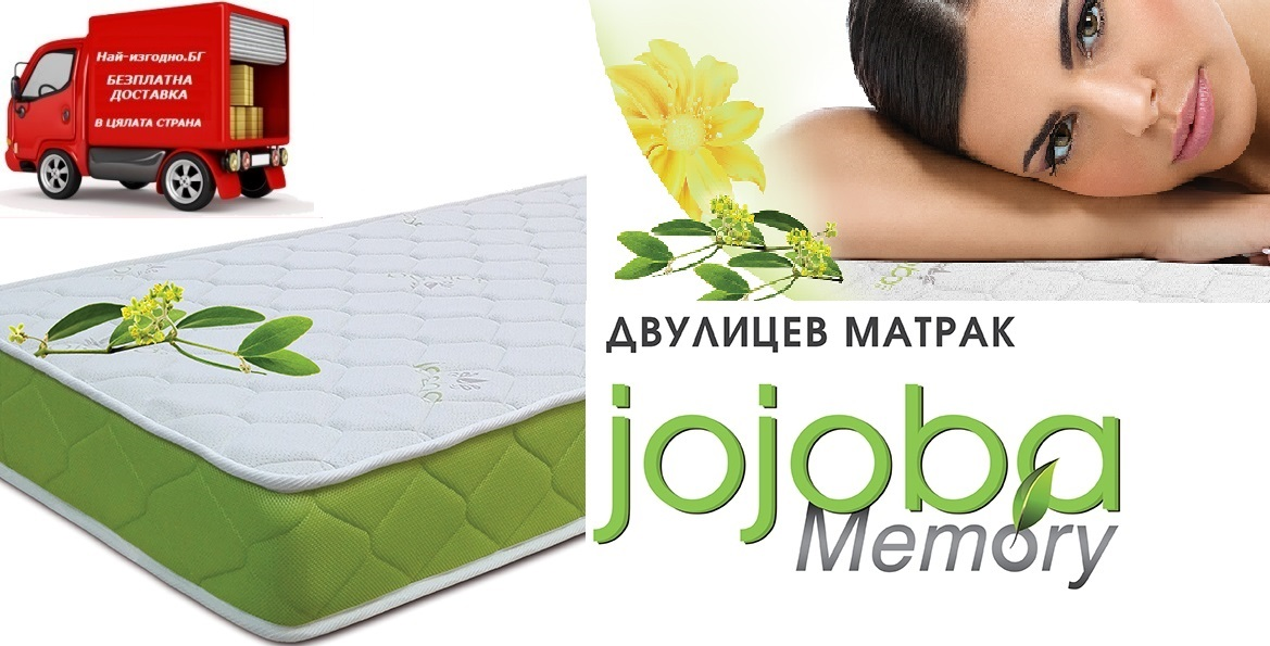 data/slide/JOJOBA 4 - Copy.jpg