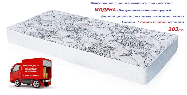 data/slide/modena-034.jpg